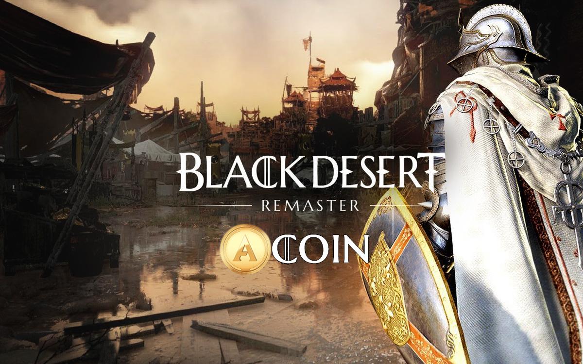 What is Black Desert Online Acoin?